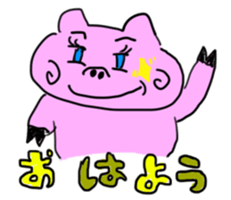 pig sticker sticker #1161219