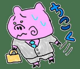 pig sticker sticker #1161222