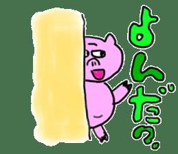 pig sticker sticker #1161223