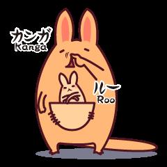 """Together forever"""" kanga&roo"""""""