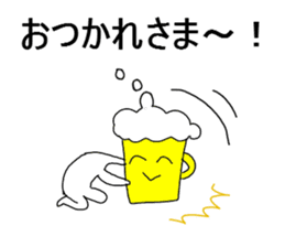 Joint party back email sticker #1162232
