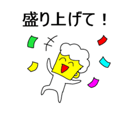 Joint party back email sticker #1162250