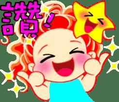 Hao can Ai sticker #1163370