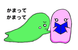 Slime sticker sticker #1163563