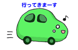 Slime sticker sticker #1163573
