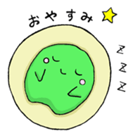 Slime sticker sticker #1163574