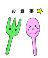 Slime sticker sticker #1163576
