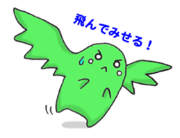 Slime sticker sticker #1163578