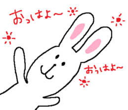 long long rabbit sticker #1163786
