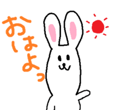 long long rabbit sticker #1163787