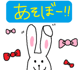 long long rabbit sticker #1163792