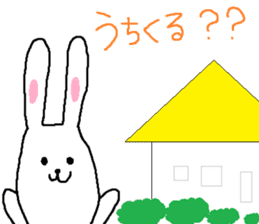 long long rabbit sticker #1163793