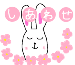 long long rabbit sticker #1163794