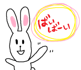 long long rabbit sticker #1163800