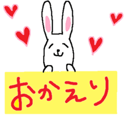 long long rabbit sticker #1163802
