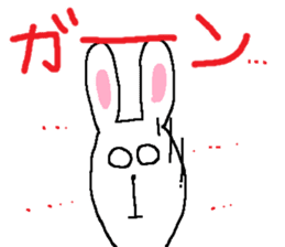 long long rabbit sticker #1163804