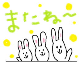 long long rabbit sticker #1163809
