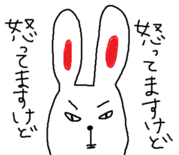 long long rabbit sticker #1163817
