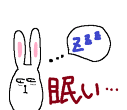 long long rabbit sticker #1163819