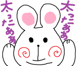 long long rabbit sticker #1163820