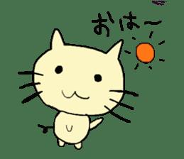 Nyankichi sticker #1163827