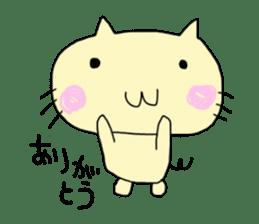 Nyankichi sticker #1163828