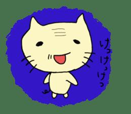 Nyankichi sticker #1163829