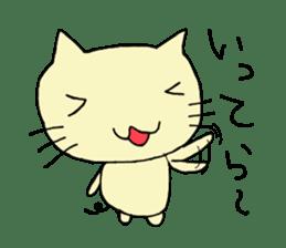Nyankichi sticker #1163833