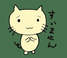 Nyankichi sticker #1163841