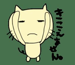 Nyankichi sticker #1163850