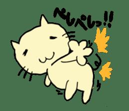 Nyankichi sticker #1163851