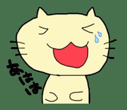Nyankichi sticker #1163854