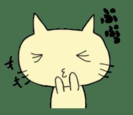 Nyankichi sticker #1163856
