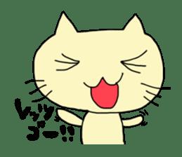 Nyankichi sticker #1163858