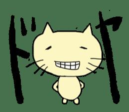 Nyankichi sticker #1163860