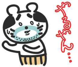 middle aged man bear sticker #1164002