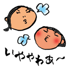 Ueko & Shitako sticker #1164069