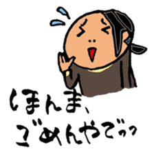 Ueko & Shitako sticker #1164091