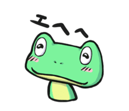 FrogSticker sticker #1164432