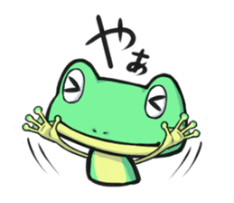 FrogSticker sticker #1164441