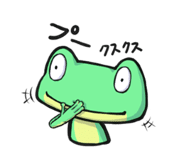 FrogSticker sticker #1164449