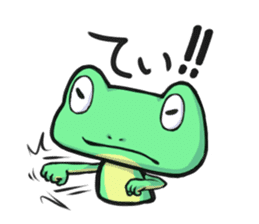 FrogSticker sticker #1164450