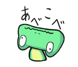 FrogSticker sticker #1164453