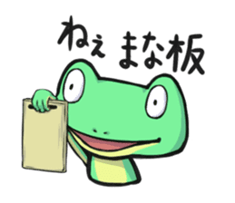FrogSticker sticker #1164460