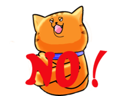 Cool Nyan sticker #1164468