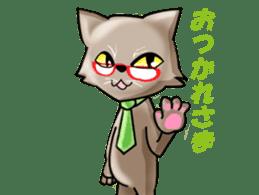 Cool Nyan sticker #1164480