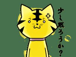 Cool Nyan sticker #1164487