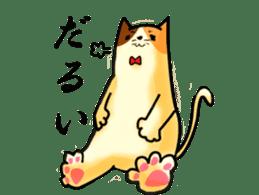 Cool Nyan sticker #1164497
