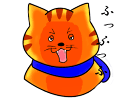 Cool Nyan sticker #1164500
