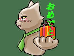Cool Nyan sticker #1164503